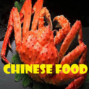 Chinese food 中国菜