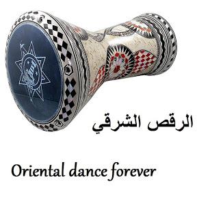 Oriental dance Forever