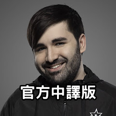 Voyboy 官方中譯版