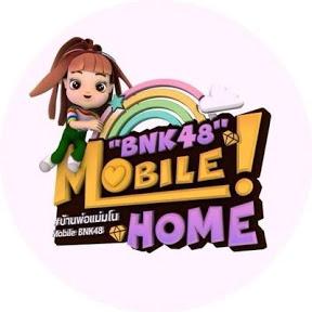 Mobilebnk48 Home