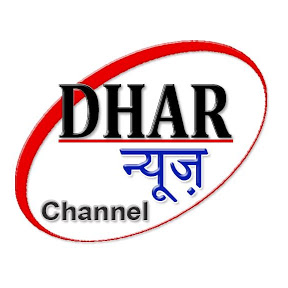 DHAR NEWS CHANNEL