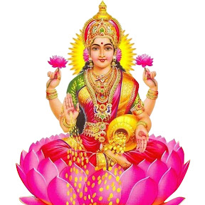 Lakshmi Devi Songs #లక్ష్మి దేవి పాటలు