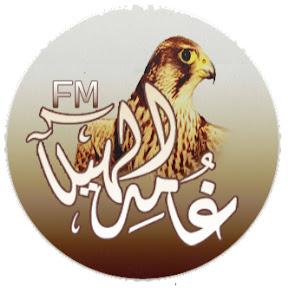 غامد الهيلا [FM]