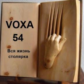 Voxa 54