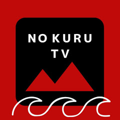 野クルTV 【NO KURU TV】