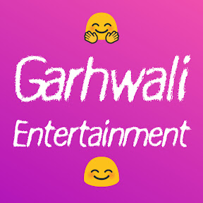 Garhwali Entertainment