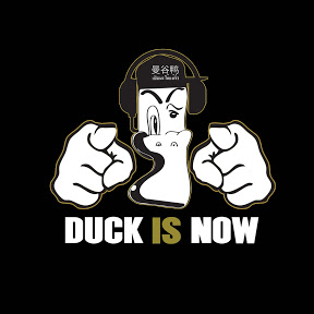 Duck Is Now 曼谷鸭