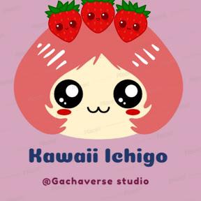 Kawaii Ichigo-chan