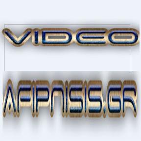 video afipnisis