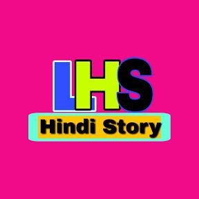 Lovely Hindi Story