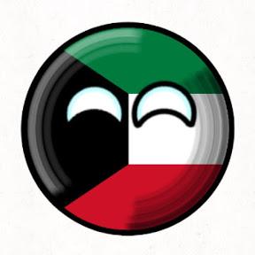 Kuwaiti Mapping