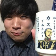 イスゲ先輩ゲーム実況ch