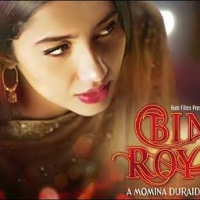 Pakistani Movies Trailers
