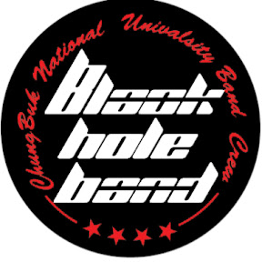 충북대학교 밴드동아리 블랙홀