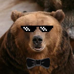 Хороший Медведь