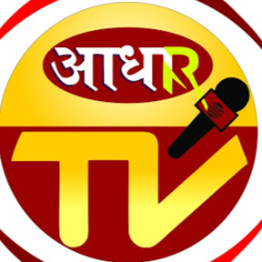 Adhar TV