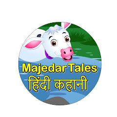 Majedar Tales - हिंदी कहानी