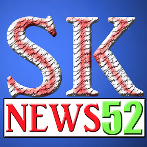 SK 52 News HD