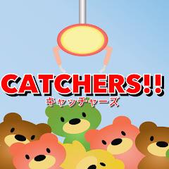 CATCHERS-キャッチャーズ