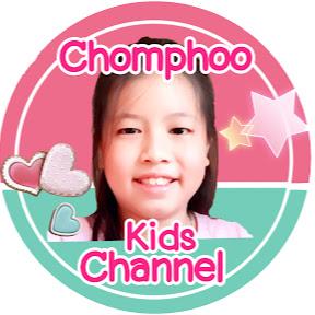 chomphoo Kids channel