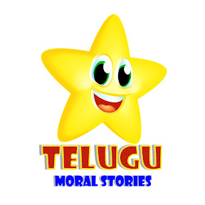 Telugu Moral Stories
