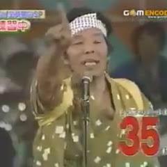 昭和大好きアゲカラくん