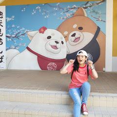 Zoe Chiu