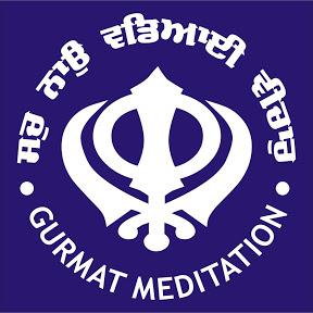 GURMAT MEDITATION