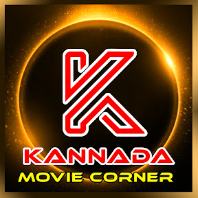 Kannada Movie Corner