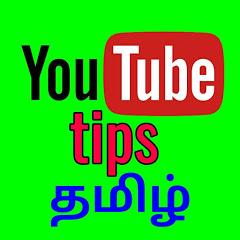 YouTube tips tamil