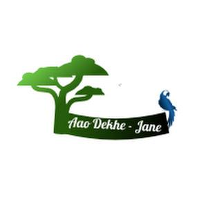 Aao Dekhe -Jane