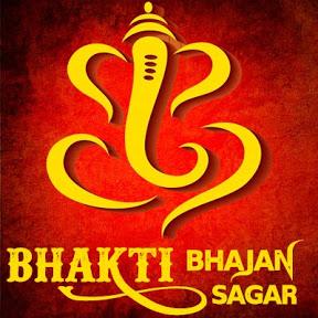 Bhakti Bhajan Sagar