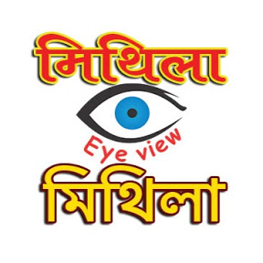 Eye View Mithila