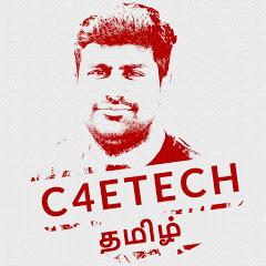 C4ETech Tamil