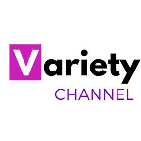Variety Channel قناة متنوعة