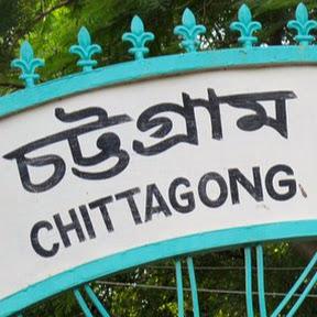 Chittagong Tv