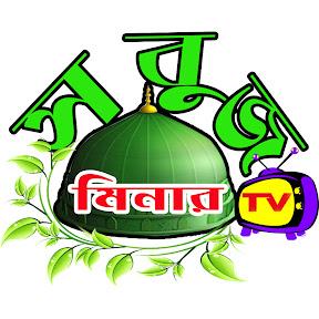 Sobuj Minar tv