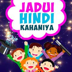 Jadui Hindi Kahaniya
