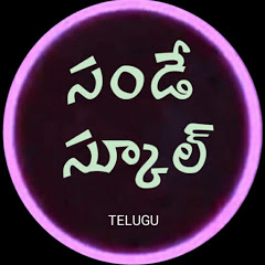 Telugu Bible Stories
