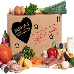 Fadwa's kitchen فدوى أم البنين