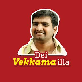 Dei Vekkama illa - DVI