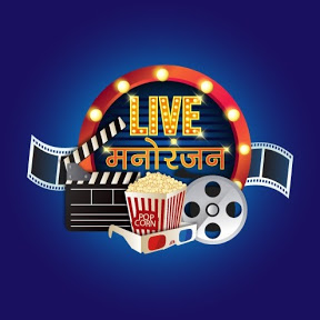 Live manoranjan