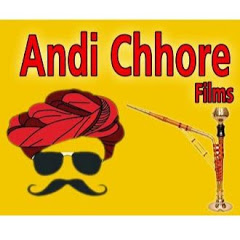 ANDI CHHORE