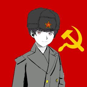USSR ch