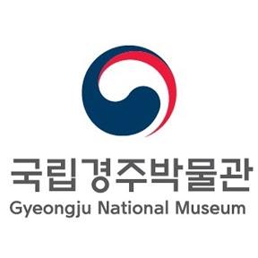 국립경주박물관 Gyeongju National Museum