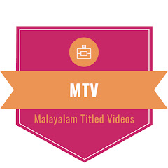 Malayalam Titled Videos