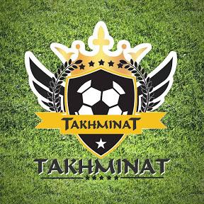 takhminat 100/100