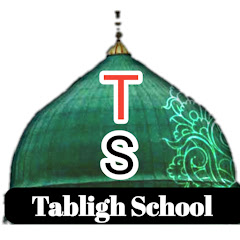 Tabligh School