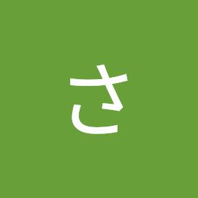hさくらんぼ