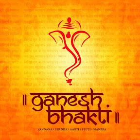 Wings Ganesh Bhakti